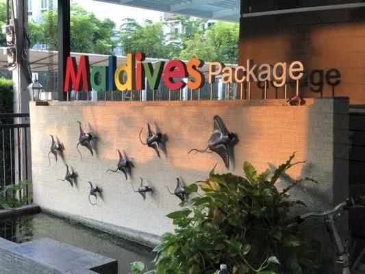 Maldives Package Co., Ltd. บ.มัลดีฟส์แพ็คเกจ จำกัด